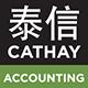 cathay-accounting-logo-80
